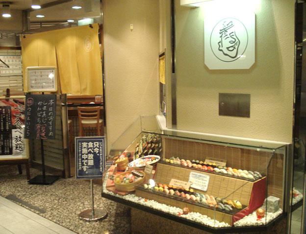 銀座コア店