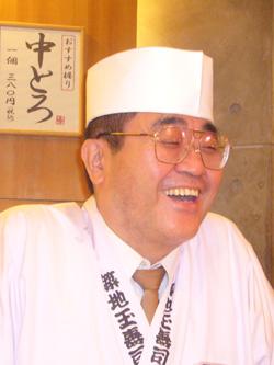 飯塚澄男 店長