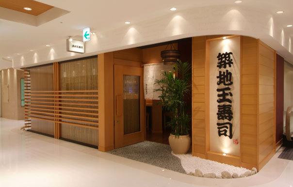 名古屋松坂屋店